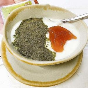 玄米が苦手でも、玄米酵素ハイ・ゲンキなら続けられる!無料サンプル情報あり!