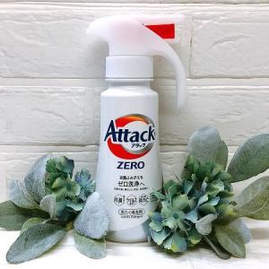 花王アタックZERO、使ってみたら液だれしなくてよく洗えた!