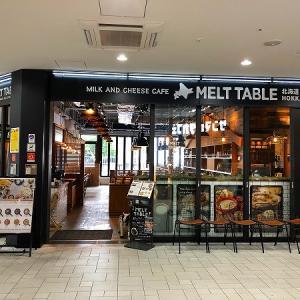 フレッシュなチーズを食べたかったの!北海道 MELT TABLE 横浜元町店