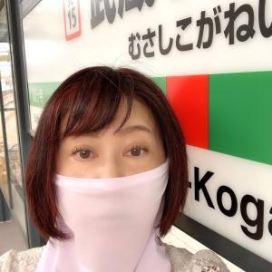 【マスク姿の印象の要】は、ここだ!