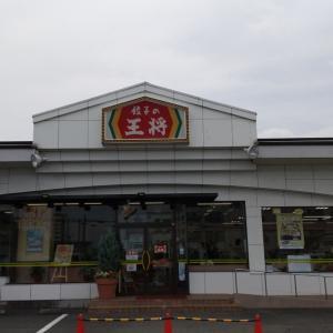 ラーメン日記96 餃子の王将 草津店