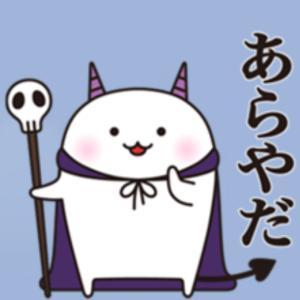 あちゃー   ほぼ文無し(ノω・、)