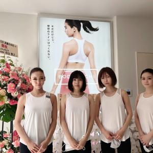 ボディアーキ 武蔵小杉店オープン