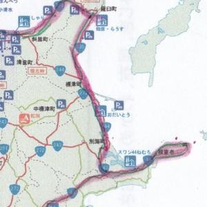 厚岸へ①(旅行9日目 9月5日)