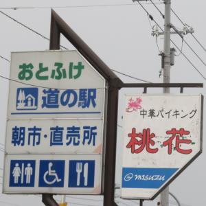 苫小牧へ①(旅行11日目 9月7日)