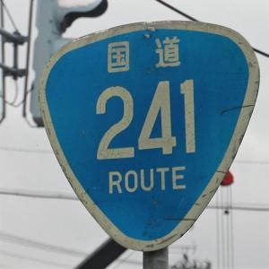 苫小牧へ②(旅行11日目 9月7日)