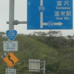 苫小牧へ⑦(12日目 9月8日)