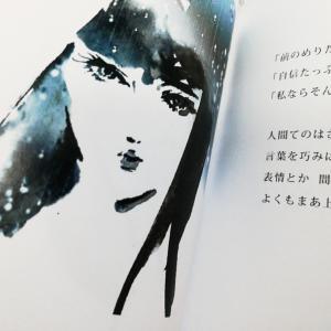 雨の日のたのしみ(?)