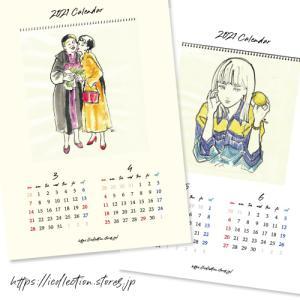 今年もカレンダー販売決定!