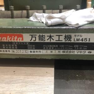 ◯ makita万能木工機LM451 ベアーリング交換◯