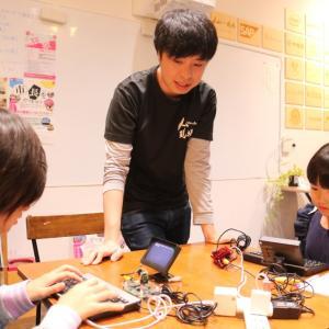 たくさんの人たちが出会って新しい体験をできる場所「Hana道場」、もうすぐ4周年。