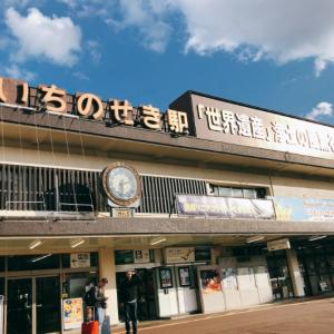 岩手県一関市で講演してきました。