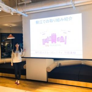 WeWork神谷町で鯖江PR。福井県主催サテライトオフィス誘致促進セミナー