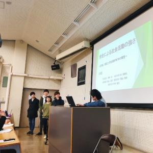 学生団体with新代表が飛び込み登壇。福井大学ドリームワークスタイルプロジェクト2020