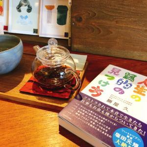 勝屋久さん初の著書「人生の目的の見つけ方」。鯖江のことも書かれています。