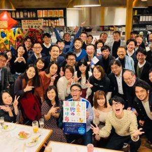 出版記念パーティ@東京に出席してきました。勝屋久さん「人生の目的の見つけ方」