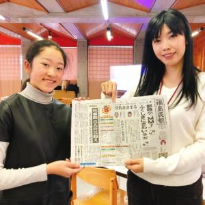 福島の中学生に再会。福島のために活動継続&賞獲得していました。