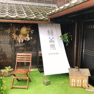 小浜の古民家カフェ「green cafe」