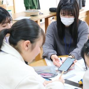 高校生起業プロジェクト「起業家になりませんか?~Nice Try!~」:事業計画書作成編