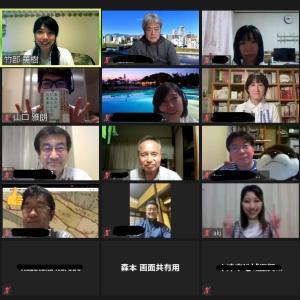 テレワーク社会、選ばれる地域になるには。森本さんとオンライン対談開催しました。