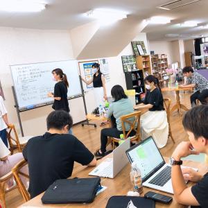 連休でも暑くても準備を進めていますwith会議。第13回鯖江市地域活性化プランコンテスト