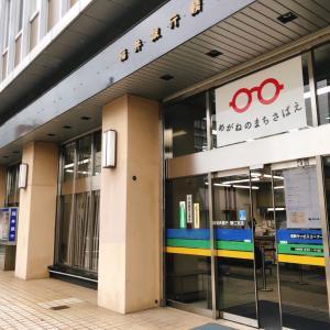 福井銀行 鯖江本町支店が9月14日から移転。街中が・・・。