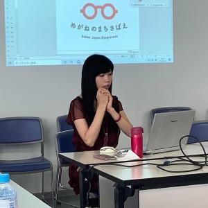 中央大学経済研究所現在企業制度研究会の皆さまに鯖江の取り組み紹介