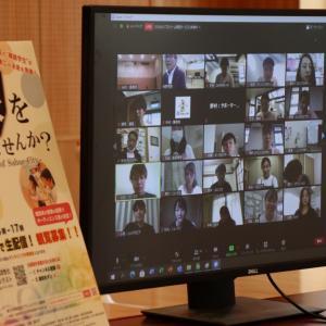 合宿1日目@第13回鯖江市地域活性化プランコンテスト(オンライン版)