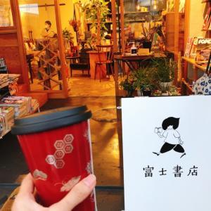 土直漆器さんのタンブラーに富士書店さん自家製レモネードを。エコ意識を高めよう。