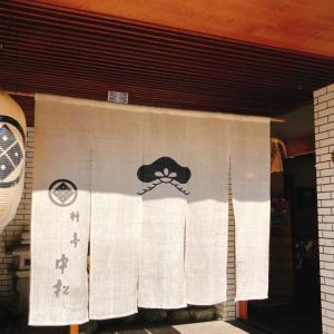 お食事(料亭 中松)編:さばえインスタ映えバスツアー #本当は教えたくない鯖江のここ