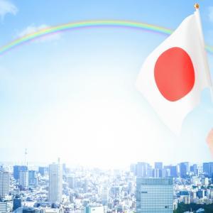東京オリンピック2020開幕!開会式、競技、楽しみです。