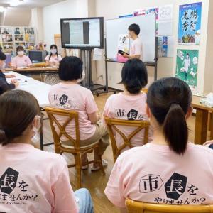2回目実行委員会開催!第14回鯖江市地域活性化プランコンテスト