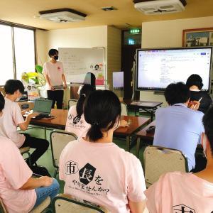 3回目実行委員会開催!第14回鯖江市地域活性化プランコンテスト
