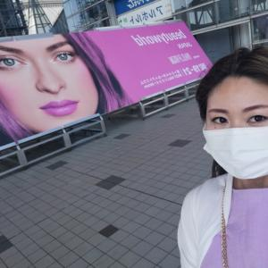 Beauty World Japan 2021東京