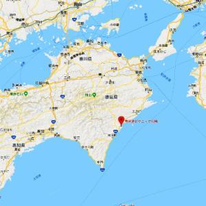 【ドローン映像】徳島県海陽町ピクニック公園
