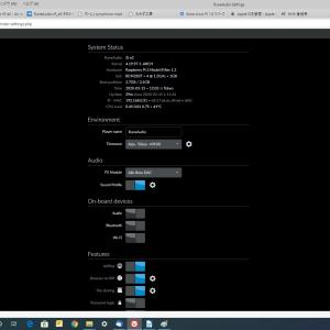RuneAudio +Re2 を試す