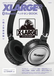 LA発人気ストリートブランド 「XLARGE®」Bluetoothヘッドホンを買ってみた