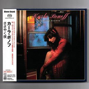 KARLA BONOFF の RESTLESS NIGHTS (SACD CD) ( カーラ・ボノフ 『ささやく夜』) を聴く