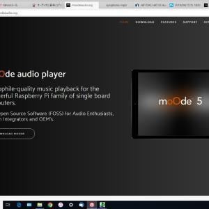Moode Audio R5.0 リリース