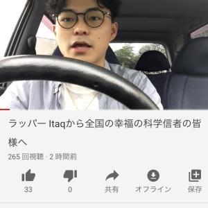 ラッパー itqくん☆