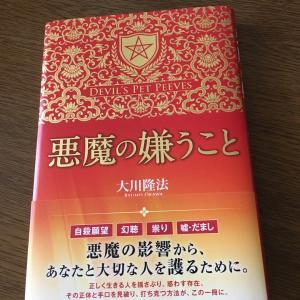 メルカリで書籍ポチッ☆