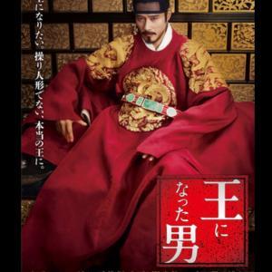 王になった男☆見た