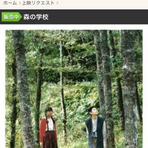 森の学校☆三浦春馬さん子役☆