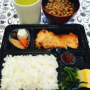 【うちごはん】 大山鶏西京漬弁当 〜醸す