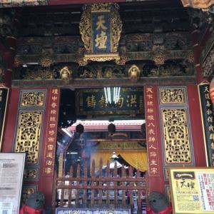 【台湾】行き当たりばったり紀行 2019/12/16〜19 第3日その3 散策日和、湯徳章紀念公園へ