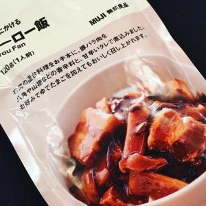 【うちごはん】 MUJIの魯肉飯とあさりと生姜の深川丼