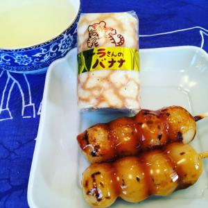 【甘味】 大角玉屋のみたらし団子とトラさんのバナナ