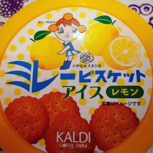 【甘味】KALDIとミレーがコラボしたアイスクリーム