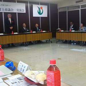 村上市議会と鯖江市議会交流会に行ってきました