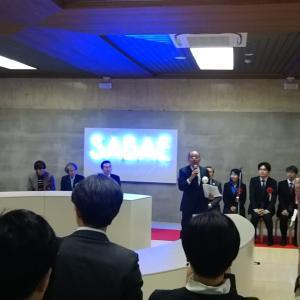 鯖江商工会議所1階に「Sabae Creative Community」(SCC)がオープン